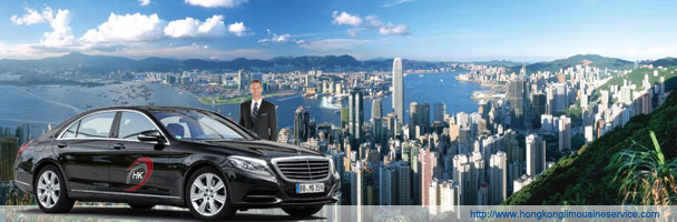 Hong Kong airport to Guangzhou cross border transfer