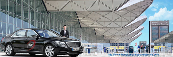 Hong Kong Car Rentals and Limousine Service in Hong Kong